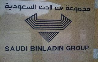 مجموعة بن لادن السعودية تسرح 69 الف عامل بعد أعطائهم مستحقاتهم