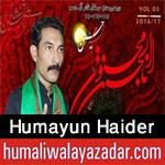 http://www.humaliwalayazadar.com/2016/10/hamayun-haider-nohay-2017.html