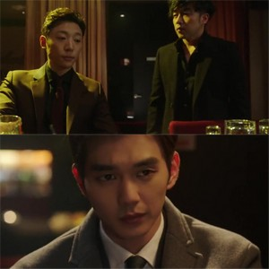 Sinopsis Remember Son's War Episode 14 Part 2