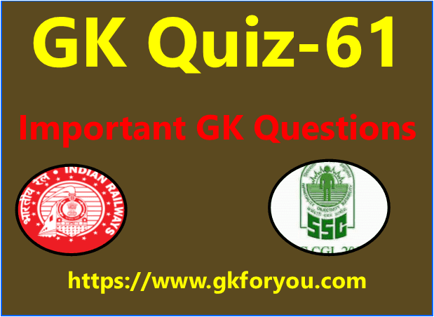 KBC Quiz in Hindi I Important GK Questions-61