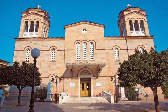 Μνημόσυνο για τους ευεργέτες και δωρητές του Ιερού Ναού Αγίου Πέτρου Άργους