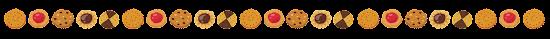 いろいろなライン素材「クッキー」