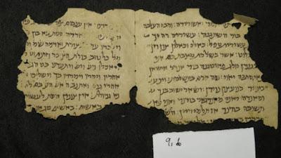 La Biblioteca Nacional de Israel compra a Afganistán manuscritos del S. XI d.e.c. en lengua hebrea, aramea, judeo-árabe y judeo-persa: todos los archivos de la familia  Abu Nassar Ben Daniel.