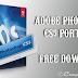 Adobe Photoshop CS5 Portable   Free Download