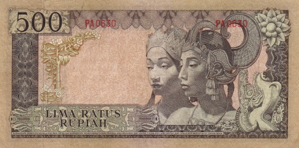 uang 500 rupiah soekarno 1965 belakang