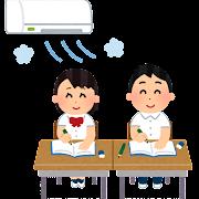 冷房の効いた教室のイラスト(制服)
