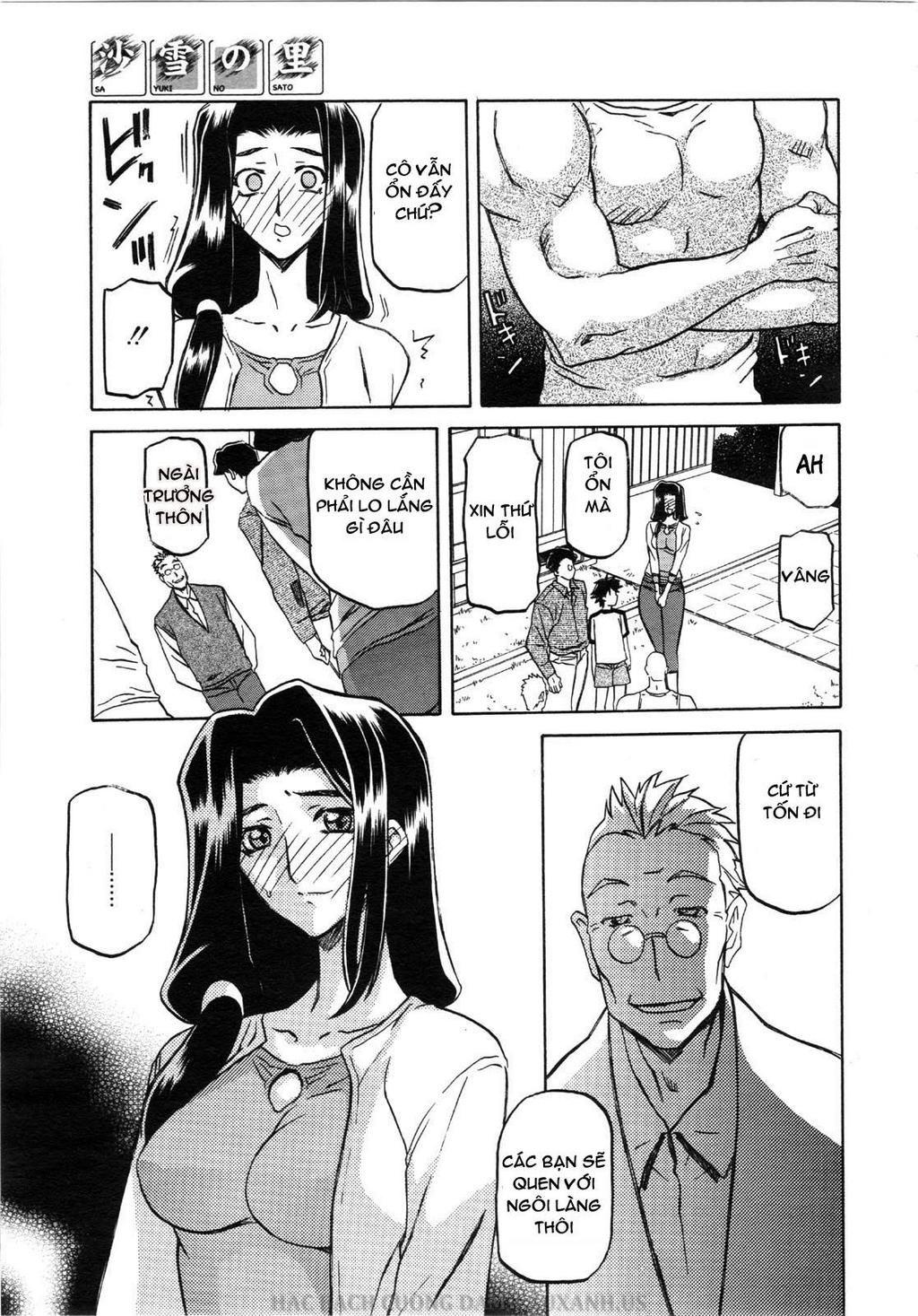 Hình ảnh hentailxers.blogspot.com0028 trong bài viết Manga H Sayuki no Sato