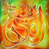 elaj-e-azam ya badeeo benefits in urdu