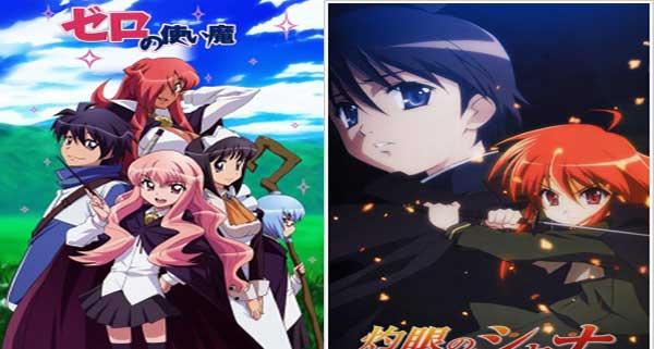 Anime yang mirip Zero no tsukaima - Shakugan no Shana