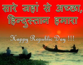 Happy-Republic-Day-Shayari-in-Hindi-2016-3