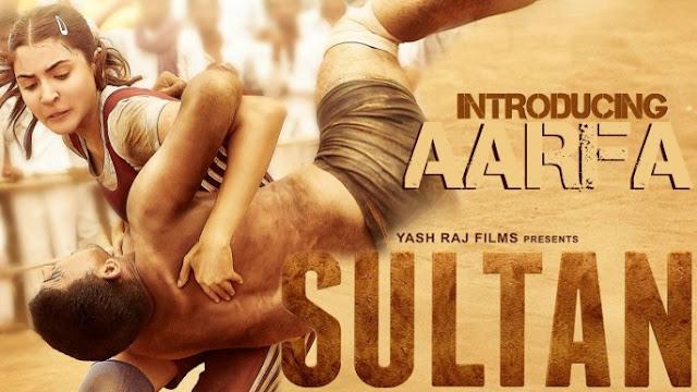 5 दिन में 200 करोड़ कमाने वाली पहली फिल्म बनी 'सुल्तान'