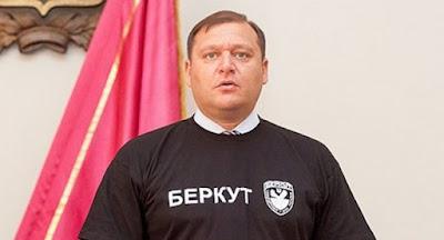 Внесено подання про позбавлення недоторканності депутата Добкіна