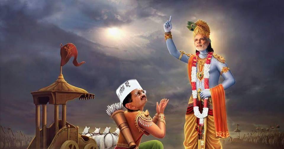 Sonakshi Sinha 2000p Photos: Bhagavad Gita, Narendra Modi & Arvind Kejriwal Funny