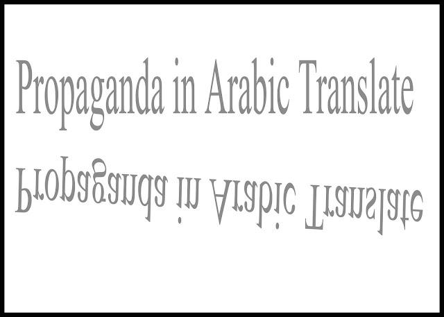 Propaganda Translate from English To Arabic Language
