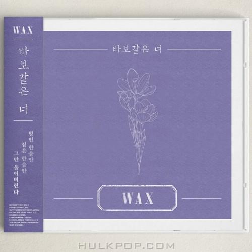 WAX – 바보같은 너 – Single