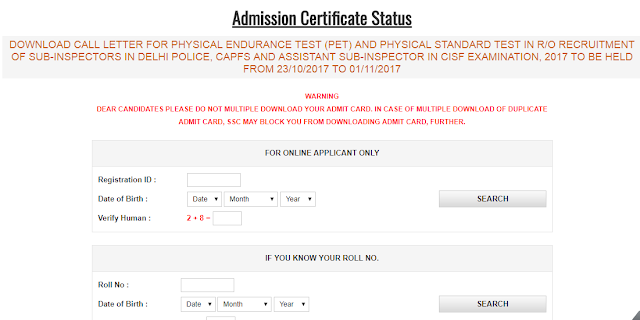 SSC CPO 2017 PET Admit Card ( Central Region ) Download