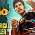 Okka Kshanam Theatrical Trailer