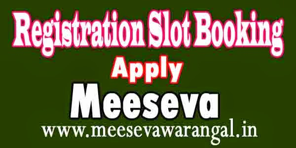 Registration Slot Booking Apply in Meeseva