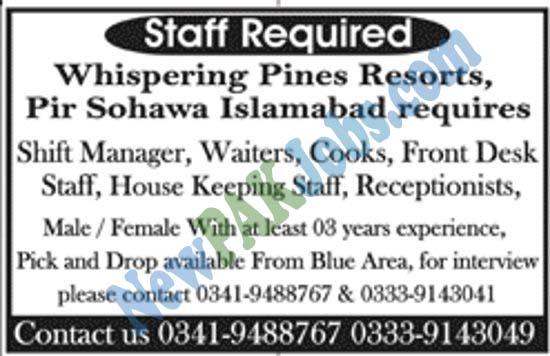 whispering-pines-resorts-pir-sohawa