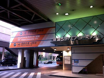 Tokyo City Air Terminal TCAT