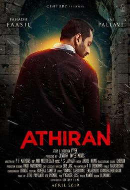 Athiran First look