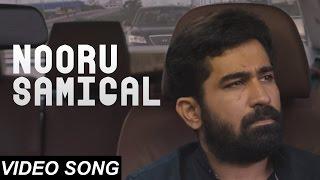 Nooru Samigal – Pichaikkaran _ Video Song _ Vijay Antony, Satna Titus _ Sasi _ 2K