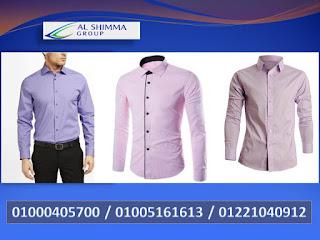 قميص يونيفورم