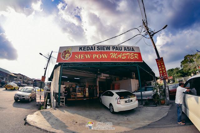 大大哒 ThinkBigBig 电影拍摄地点 一日游 芙蓉亚洲烧包 Kedai Siew Pau Asia, Seremban