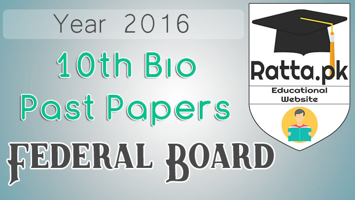 Matric 10th class Biology Past Papers 2016 Federal Board in English.