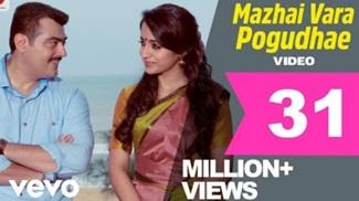 Yennai Arindhaal | Mazhai Vara Pogudhae Video | Ajith| Harris Jayaraj