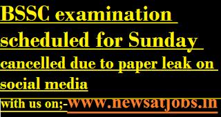 BSSC-examination-scheduled-cancelled