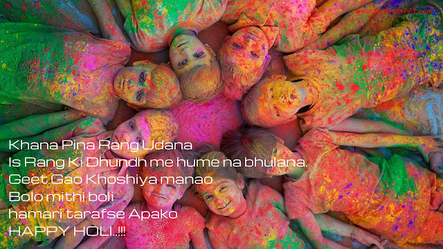 festivals123.com_holi_hd_greeting_card_20