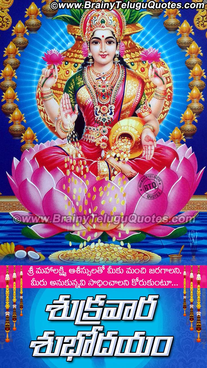 Sri Laxmi Devi Good Morning Images Wallpaper References