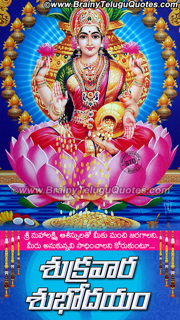 Sri Mahalakshmi hd wallpapers, Happy Friday Wallpapers Quotes, Goddess lakshmi hd wallpapers
