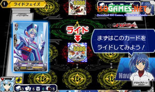 Download Cardfight!! Vanguard: Ride to Victory!!