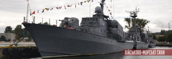 ВМСУ можуть поповнитися списаними польськими кораблями