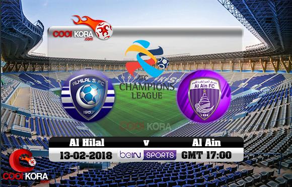 مشاهدة مباراة الهلال والعين اليوم 13-2-2018 في دوري أبطال آسيا
