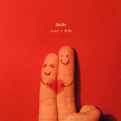 1Set – 케미 – Single