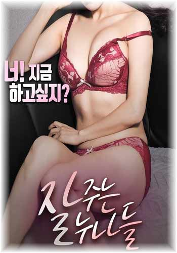 18+ Sisters Who Are Good 2019 HDRip 720p Korean Adult Movie