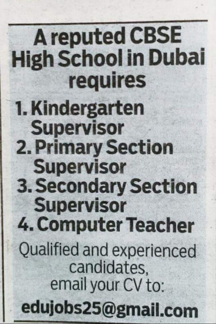 وظائف شاغرة بدولة الامارات لكبرى مدارس دبى برواتب مميزة والتقديم على الانترنت