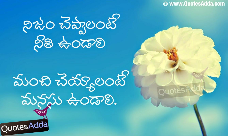 Telugu Nice Truth Quotes Wallpapers | QuotesAdda.com ...