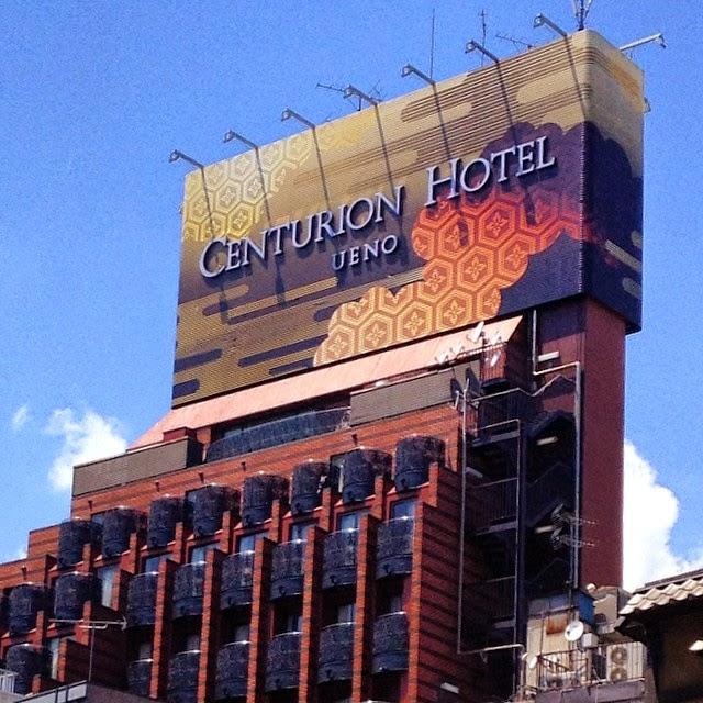 Centurion Hotel Ueno, Tokyo