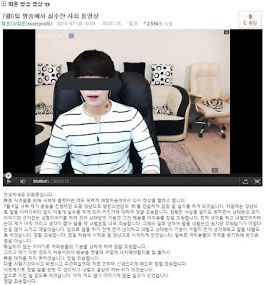 Pann] BJ indirectly admits he was a dick towards BTS V   allkpop Forums