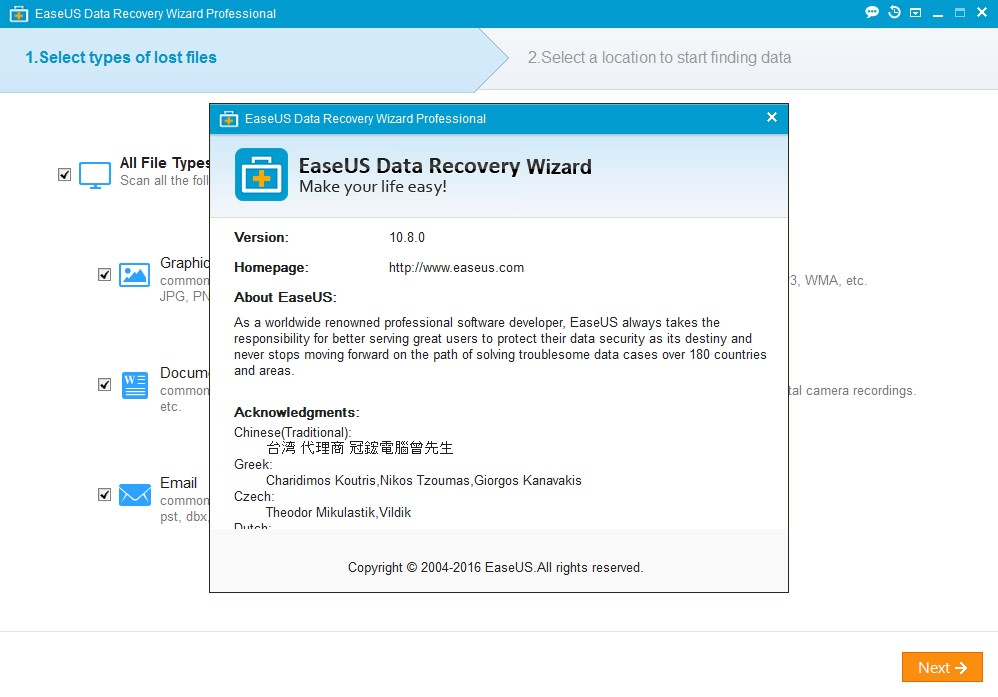 EaseUS Data Recovery Wizard Pro 10.8.0 Keygen Is Here