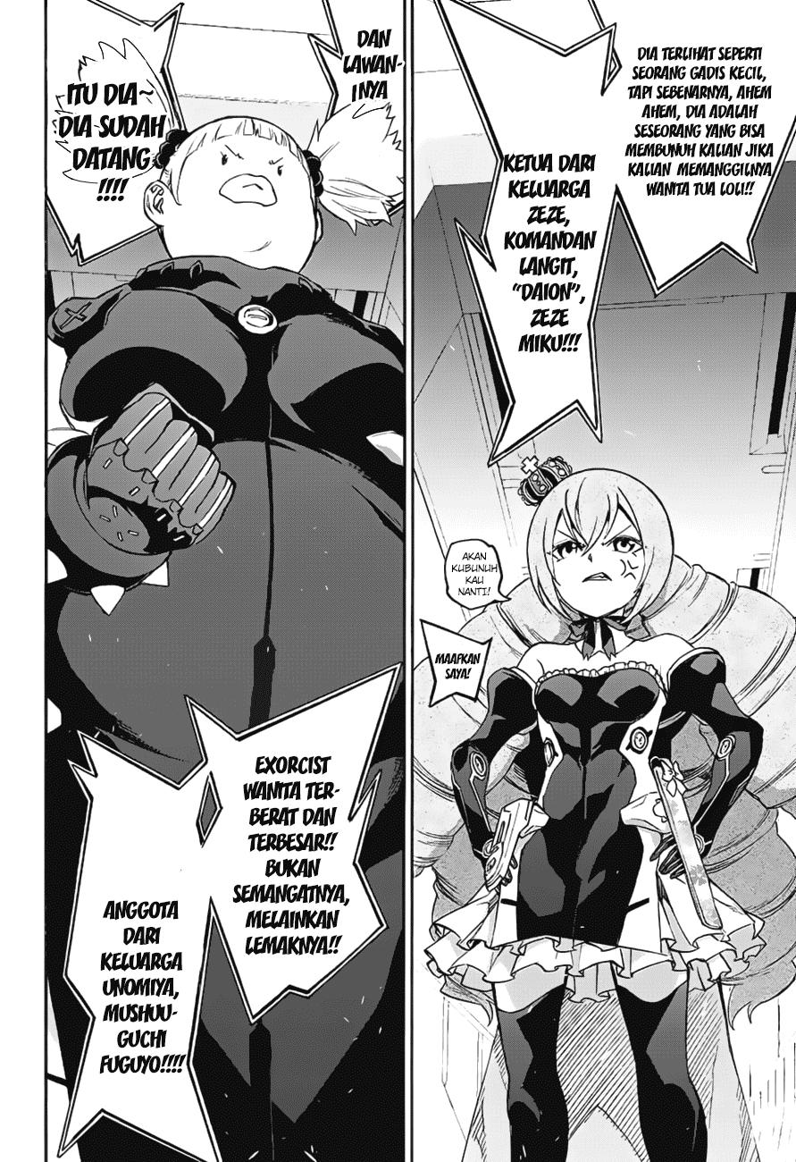 Sousei no Onmyouji Chapter 41-7