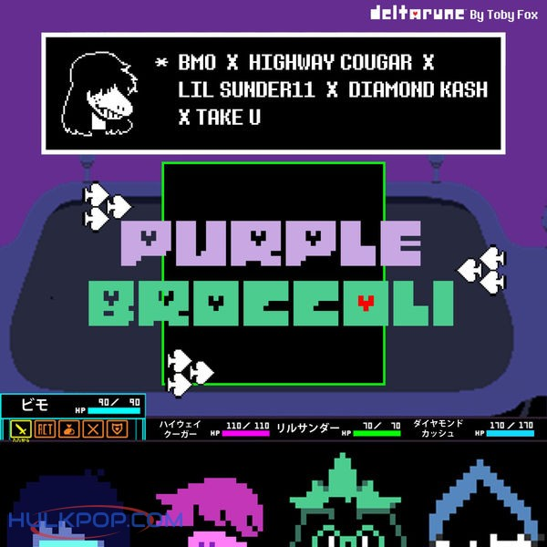 dkash, Highway Cougar, Lil Sunder11 & BMO – Purple Broccoli – Single