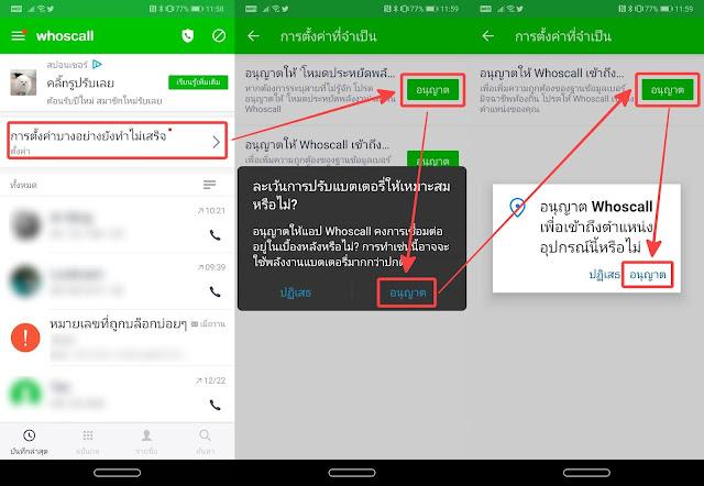 Screenshot_20181224_115828_gogolook.callgogolook2-side.jpg