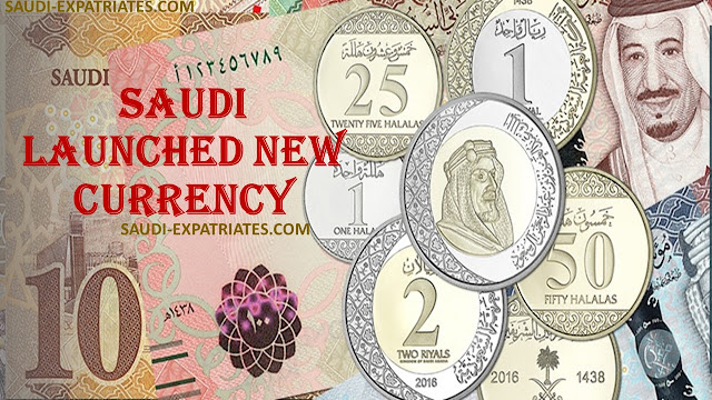 SAUDI ARABIA LAUNCHED NEW CURRENCY NOTES AND COINS