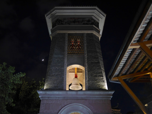moon next to the Bell Tower at Foshan Lingnan Tiandi