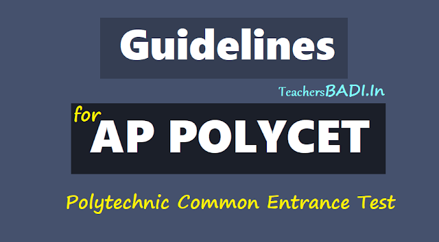 #appolycet 2018,polytechnic common entrance test,exam centers,polytechnics,technical institutions,ap sbtet,engineering and non- engineering diploma courses
